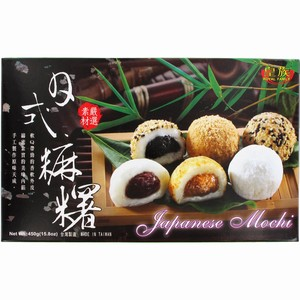 Mochis Mixte 450g ROYAL FAMILY