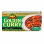 Golden Curry Japonais Moyen 100 g - S&B